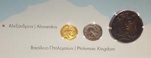 Monety Aleksandrii